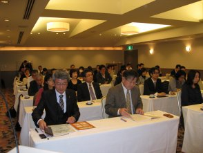 写真:労働組合等の会計税務研修会